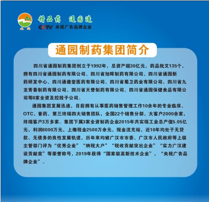 图片4(1).jpg