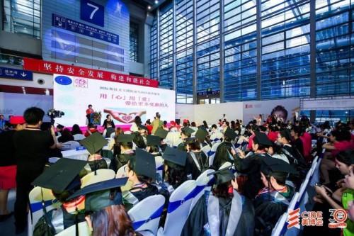 2020CMHE国际医疗健康博览会正式启动!