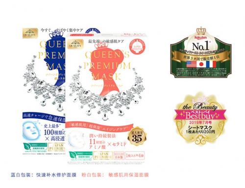 """""""断货王""""之称的日本QualityFirst面膜再出新品"""