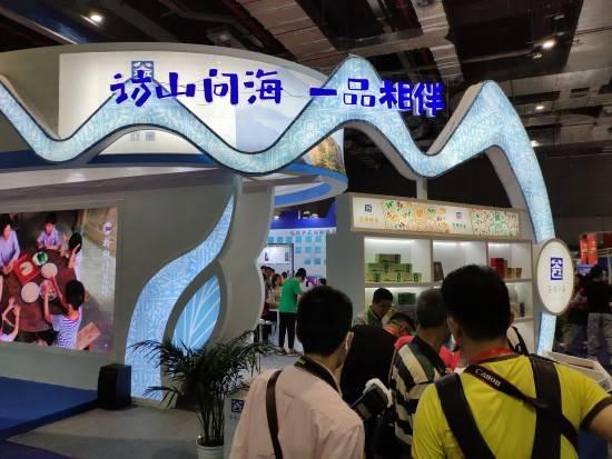 2020第十届上海国际现代农业品牌产品展览会