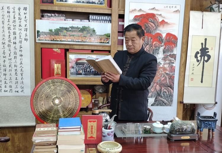 杨筠松风水研究院研究员--王金福