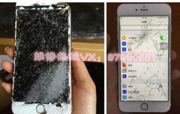 合肥苹果手机维修哪家好维修苹