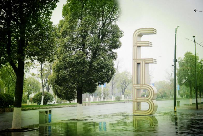 中正,是雨后的新綠 ——訪易九新媒體集團董事長梁坤