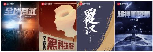 网络作家迎来黄金时代,《2019年中国网络文学作家影响力榜》现破圈之势