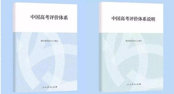 贝尔机器人编程中心:未来中国高考的重点评估维度,哪些与编程教育有关?