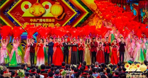 313羊庄餐饮集团董事长聂生斌受邀参加央视2020年春晚,向全国人民拜年