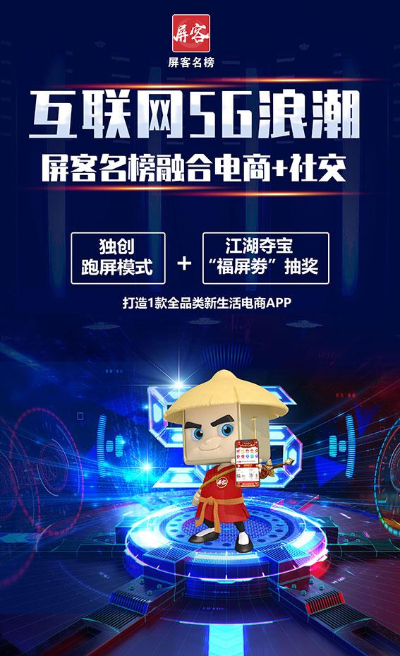 互联网5G浪潮.jpg