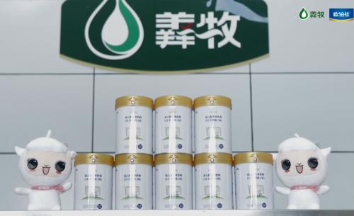 国产羊奶欧铂佳,为中国加油!产业链守护宝宝口粮!