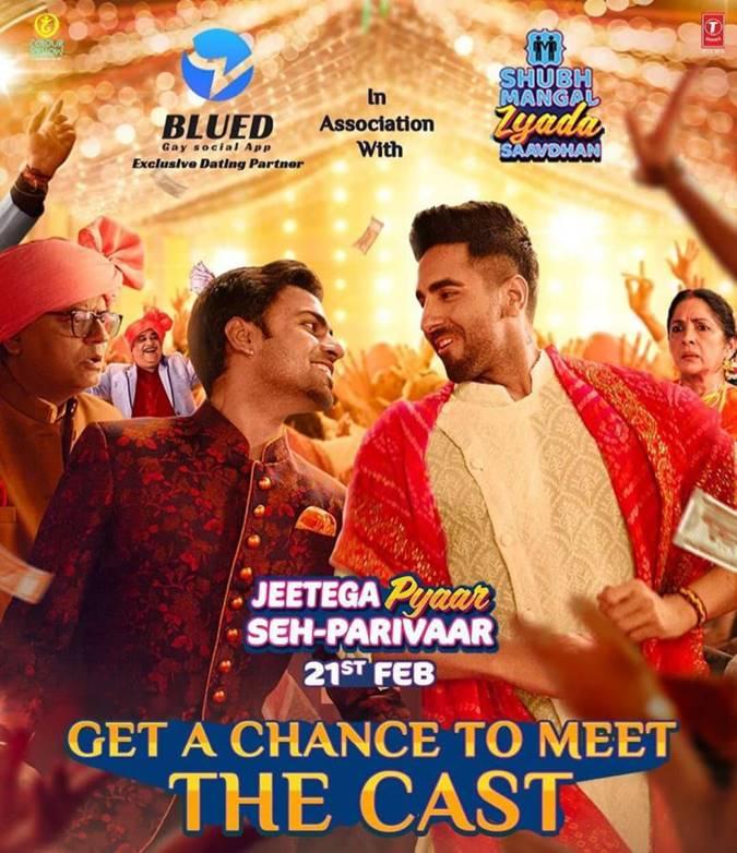 Blued支持印度首部男同题材院线电影上映