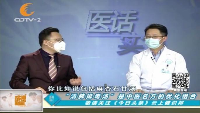 清肺、化痰、止咳!疫情下,神苗小儿清肺化痰颗粒守护儿童健康!
