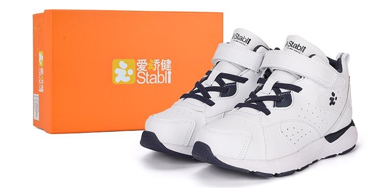 扁平足除了让孩子正确穿戴矫正鞋,家长还可以这么做