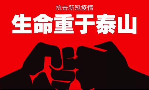 中国美协:以笔作枪 书画抗疫——暨爱国书法家孙建锋
