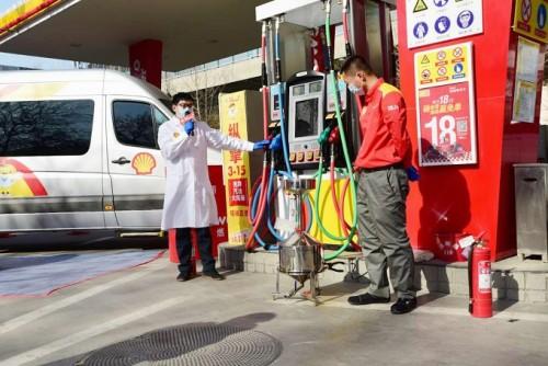 """""""壳牌品质月-油品质量大揭秘"""" 3.28直播在线"""
