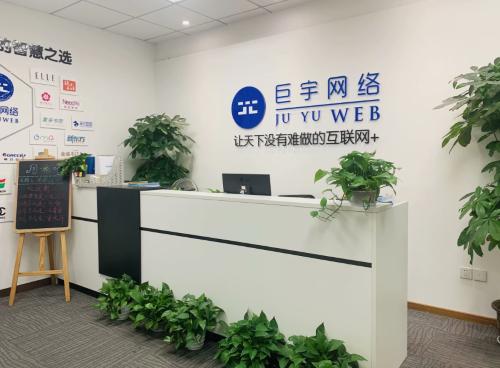 杭州巨宇网络:八年风雨磨砺,成就千家企业营销推广