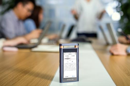 A.I.效率良品 讯飞智能录音笔全面推动行业升级
