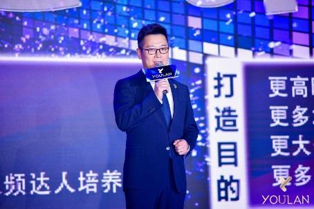 呦藍王明峰:面對挑戰 堅定初心 品質領航