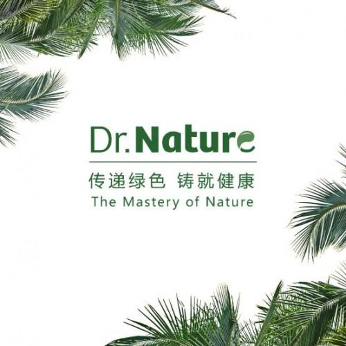 澳洲品牌Dr.Nature进驻中国!引领科技保健潮流