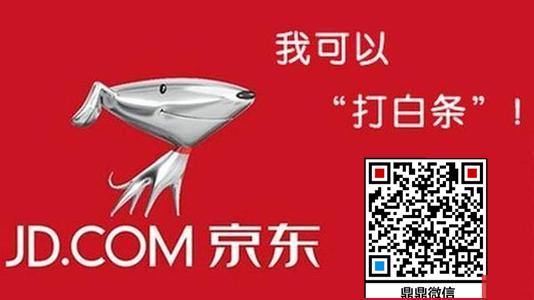 QQ截图20180117203454_副本.png