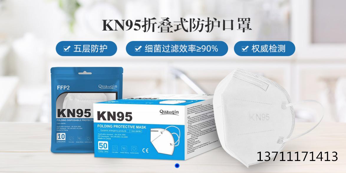 怎么辨别kn95的真假,标准是什么?