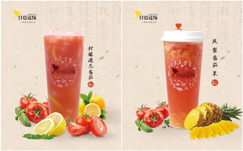 想加盟奶茶店,哪个品牌比较好?
