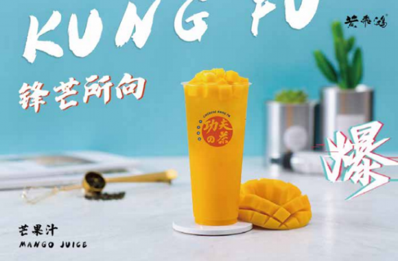疫情后奶茶市场人气火爆,黄飞鸿奶茶助你走上创业巅峰!