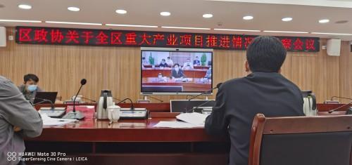 临空惠民公司携手华为云视察顺义区政协重大产业项目