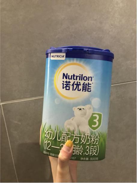 婴幼儿奶粉怎么选,我看好诺优能奶粉!