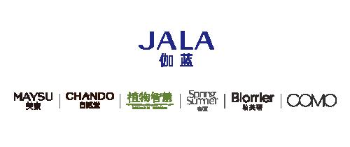 数字科技美妆企业伽蓝集团,新华社都在推的自然堂国产护肤品牌