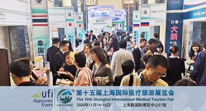CMTF將于11月舉辦,醫旅業或迎井噴式爆發!
