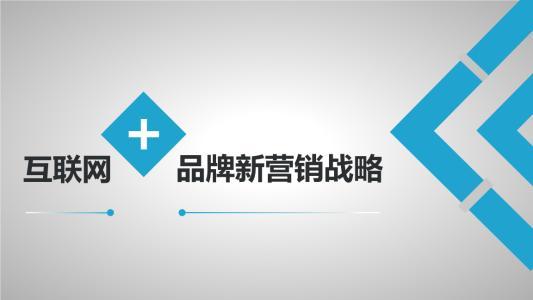徐明君提醒企业谨防品牌营销的这些误区