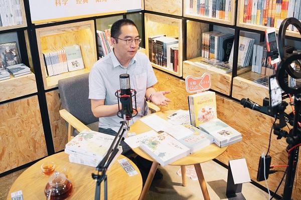 2-2新华书店16的副本.jpg