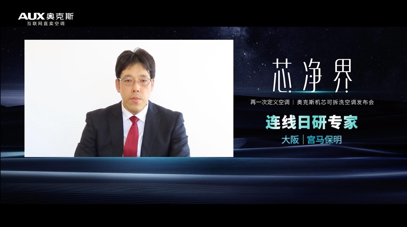 2、连线宫马保明讲述研发过程.jpg