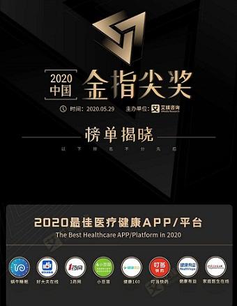 QQ图片20200602095544.jpg