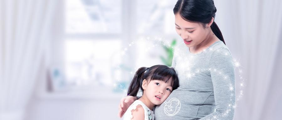 如何监测排卵 萝卜试笔指引准妈妈