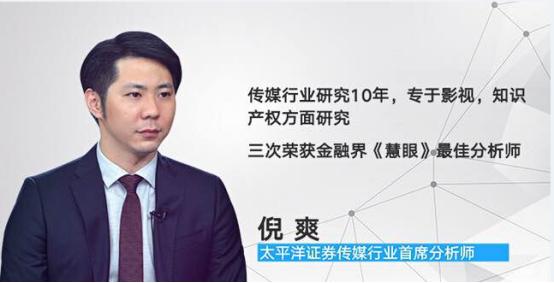 """太平洋证券倪爽:618电商巨头皆""""创纪录"""" 内容变现新模式"""