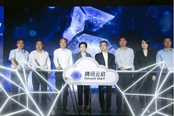 腾讯首个数字化云启产业基地南京开园,为长三角企业转型