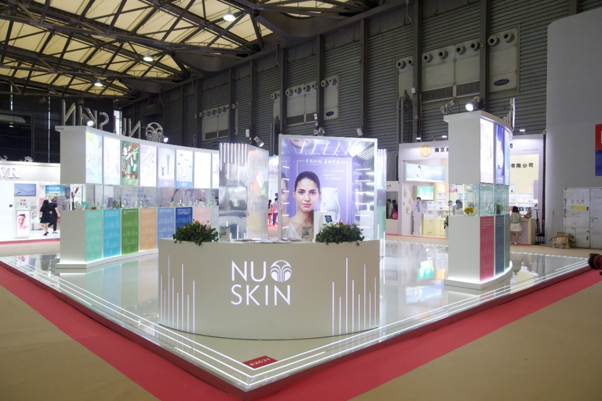 重新定义年轻,如新携新品惊艳亮相中国美容博览会