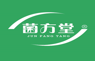 """祝贺【菌方堂】喜获""""中国3.15诚信企业""""称号"""