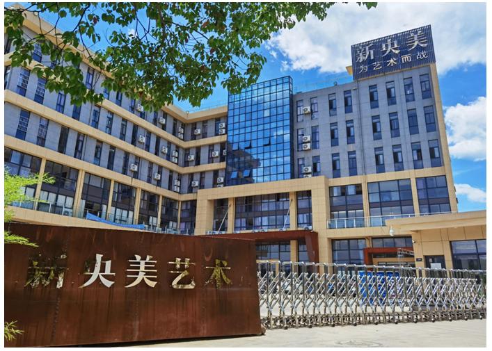 2021年杭州新央美美术培训学生迎战高考先机
