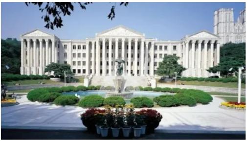 首尔大学.png