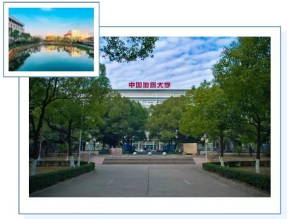 中国地质大学.png