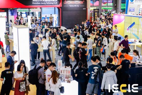 2020IECIE国际电子烟产业博览会开幕在即!