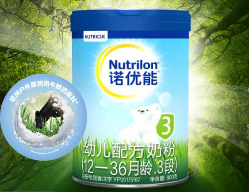 4款奶粉大测评,2020年进口奶粉之光和国产奶粉之光选哪款