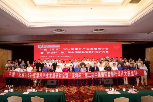 智慧杆建设布局加速 赋能中国新基建下智慧城市发展