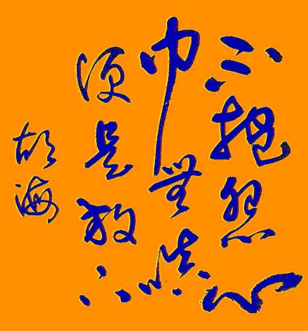 微信图片_20200917190536.jpg