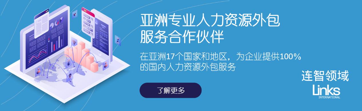 上海市修订《上海市残疾人就业保障金征收使用管理实施办法》
