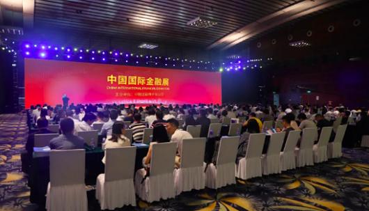 助力金融信息化 GBASE南大通用亮相中国国际金融展
