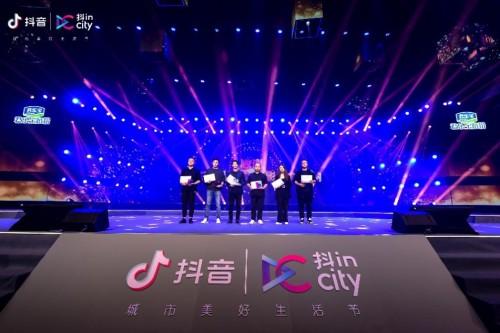 """湖南娛樂MCN獲十大影響力機構,""""流媒體""""打法占領市場"""