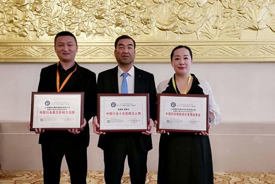 蔺建军汽奶荣获中国行业最具影响力品牌称号