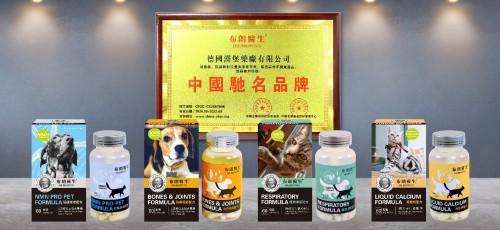「万山堂大健康」–突破保健品界限 NMN最新宠物专用配方